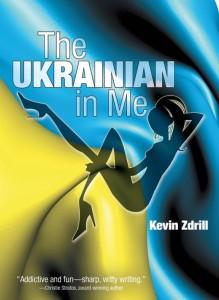 UKRAINIAN COVER 2015